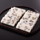 石谷もちやの豆餅(12枚入)