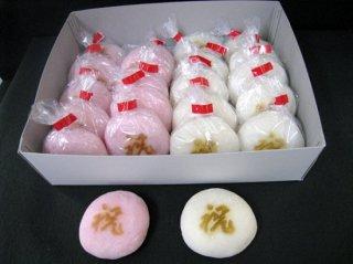 紅白丸め餅90g各10個(一升誕生餅・冷凍)