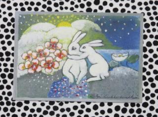 Helja Liukko Sundstrom ポストカード「ALA SURE:悲しまないで」