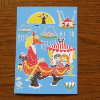ムーミン ポストカード「ボートで結婚式」