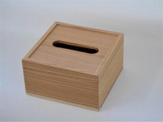 国産杉 ハーフサイズ ティッシュケース 【防水加工】