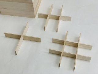 仕切り板(おせち用重箱)
