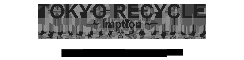 TOKYO RECYCLE imption   東京・世田谷のリサイクルショップ デザイナーズ・北欧家具の販売・買取