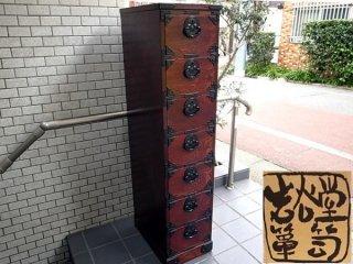 岩谷堂箪笥 極薄 整理箪笥 からくり引出 欅/桐/漆 最高級 ■