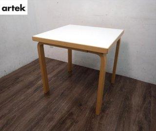 アルテック Artek メラミントップ ソファ/カフェテーブル アルヴァアアルト ♪