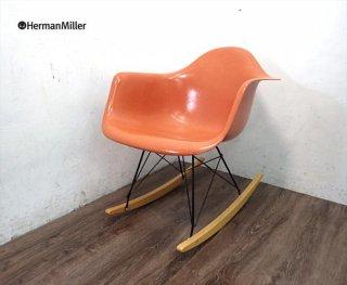 ハーマンミラー  Herman Miller 1954-89 アームシェルチェア ロッキングベース イームズ ♪