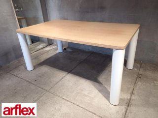 Arflex / アルフレックス STATION ダイニングテーブル W150cm ♪