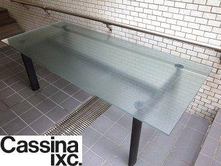 カッシーナ Cassina ixc ル・コルビジェ LC6 ダイニングテーブル フロストガラス ■