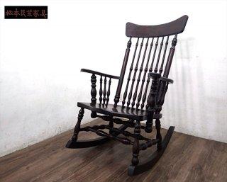 定価19万 松本民芸家具 #304F型 ロッキングチェア ミズメザクラ●