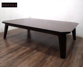定価16万 松本民芸家具 #67型 座卓 ローテーブル ミズメザクラ●