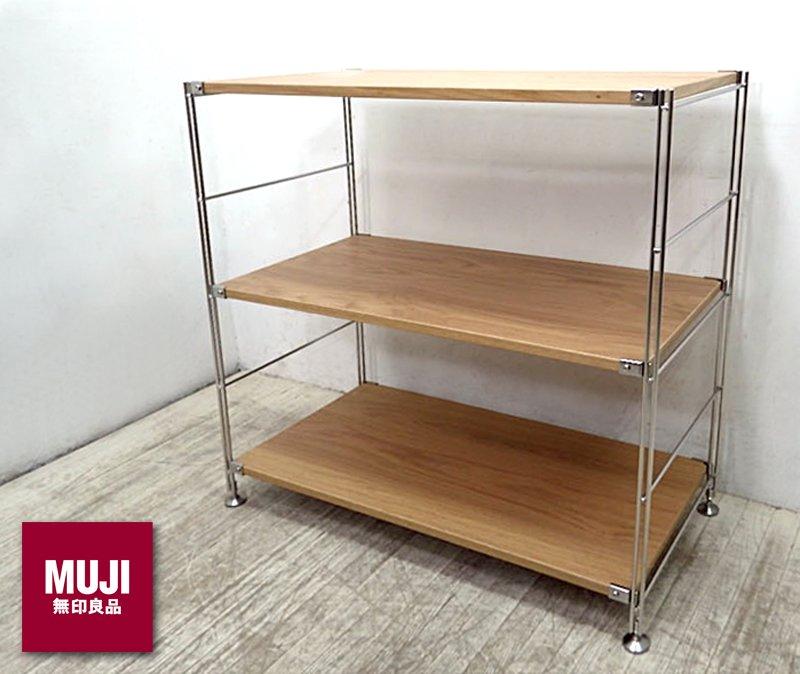 MUJI / 無印良品 ☆ 『 ステンレスユニットシェルフ ( タモ棚基本セット ・ ワイド ・ 小 ) 3段 』