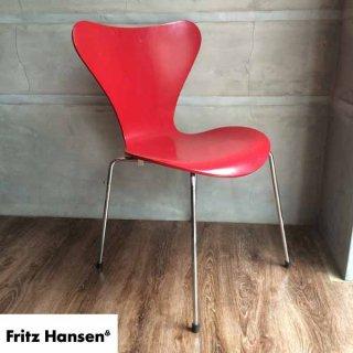 フリッツ・ハンセン Fritz Hansen セブンチェア オピウムレッド ラッカー仕上げ  Arne Jacobsen  アルネ・ヤコブセン �♪