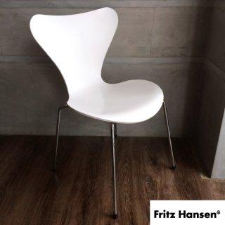 フリッツ・ハンセン Fritz Hansen セブンチェア ホワイト ラッカー仕上げ  Arne Jacobsen  アルネ・ヤコブセン �♪