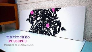 marimekko / マリメッコ 『 Ruusupuu ルースプー 』 ファブリックパネル デザイン:Maija Isola 廃盤品 ●