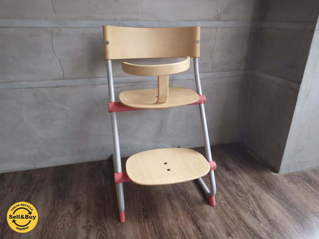 <img class='new_mark_img1' src='//img.shop-pro.jp/img/new/icons20.gif' style='border:none;display:inline;margin:0px;padding:0px;width:auto;' />BRIO ブリオ  FLEX CHAIR フレックスチェア ガード付 ♪