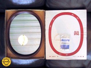 オリジナルヴィンテージ! 柳宗理 1977年デザイン