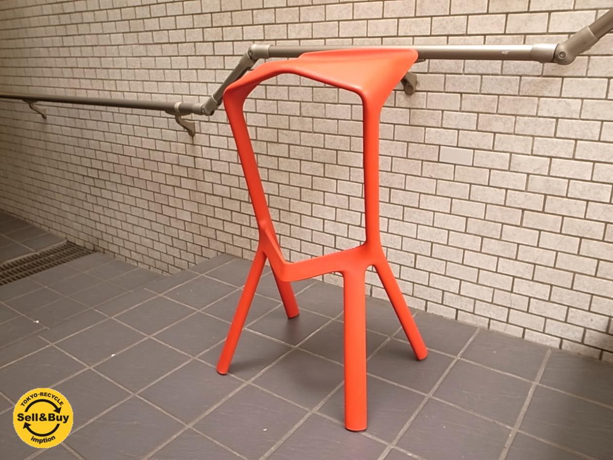 PLANK  プランク MIURA stool ミウラスツール レッド A イタリア ■