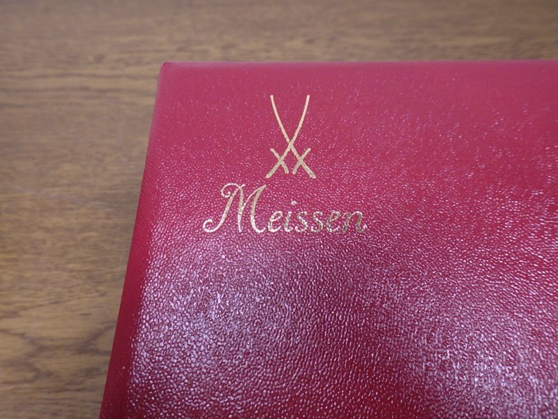 マイセン Meissen 250周年 ブルーオニオン ビアマグ 未使用品 ◇