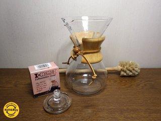 CHEMEX / ケメックス コーヒーメーカー 6人用 蓋カバー&洗浄ブラシ付き ◇