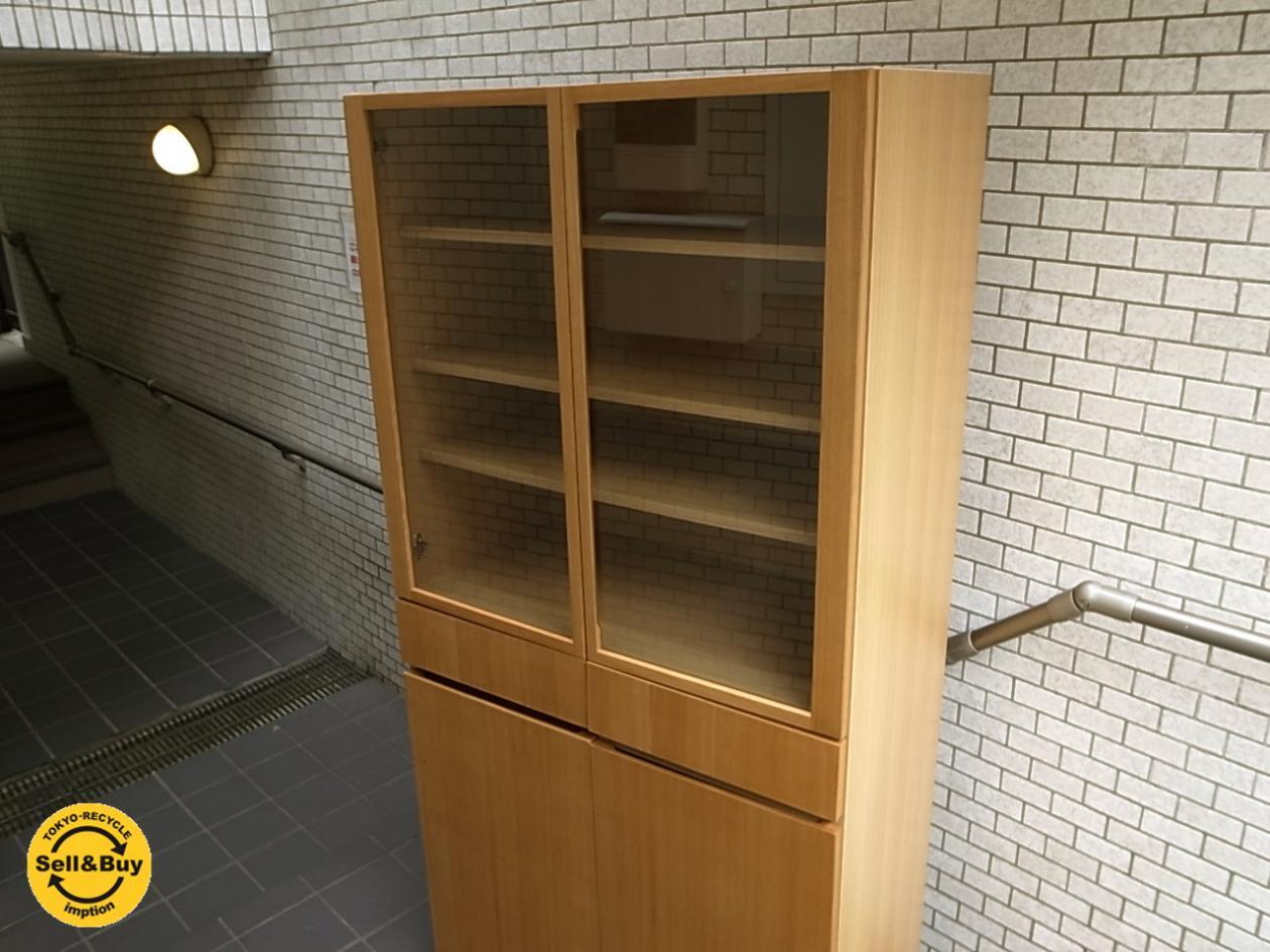MUJI 無印良品 タモ材 カップボード キャスターワゴン付き 食器棚 希少廃盤 ■