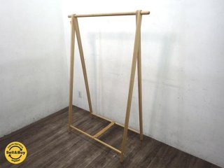 cosine コサイン ドレスラック メープル 木製 コートハンガー ●