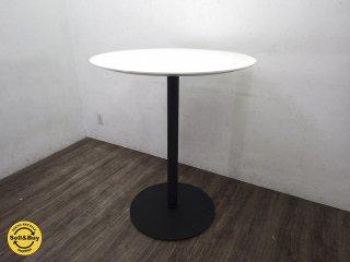 北欧 Bo concept ボーコンセプト occa オッカ バーテーブル ●