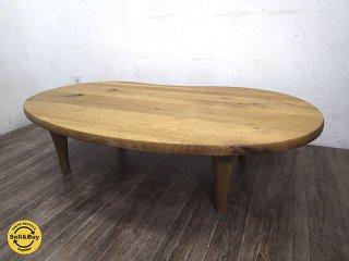 飛騨産業 キツツキ 森のことば ビーンズ型リビングテーブル w145 ●