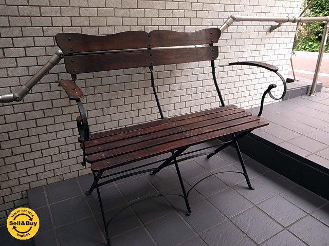 ビンテージ フォールディング ガーデン ベンチ ウッドxアイアン 折畳収納 ■