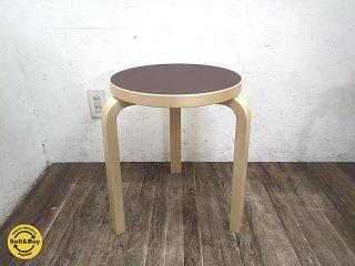 artek アルテック stool60 スツール60 SCOPE別注カラー◇