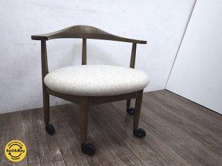 モノ・モノ 秋岡芳夫 あぐらのかける男の椅子 楢無垢材 ●