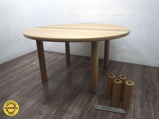 モノ・モノ 秋岡芳夫 ナラの木 丸テーブル 無垢材 低脚付 ●