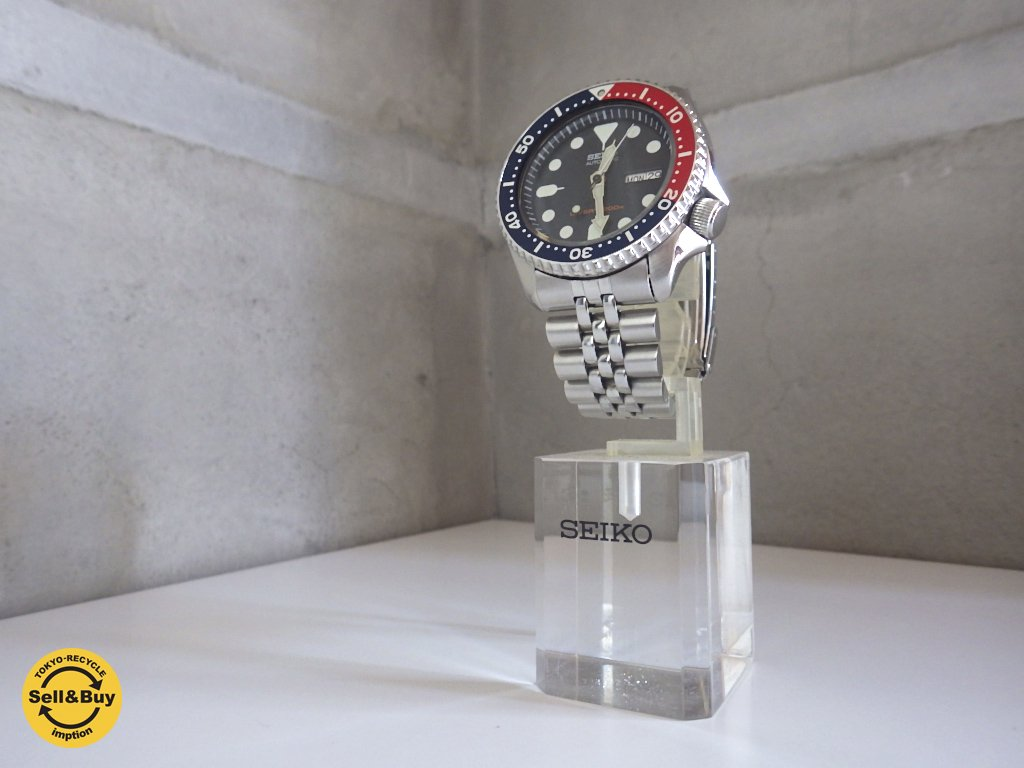 SEIKO セイコー 200mダイバー  自動巻き 7S26-0020 デイデイト 腕時計 デカケース41mm  ♪