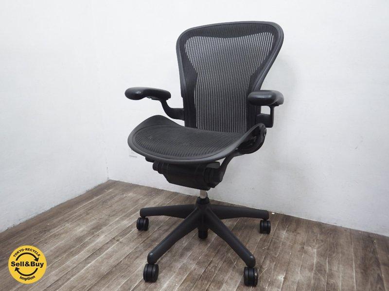 U.S.A HermanMiller / ハーマンミラー 『 Aeron Chair / アーロンチェア  ( スタンダード・Bサイズ ) ライト 』 クラシックカーボン×グラファイト…