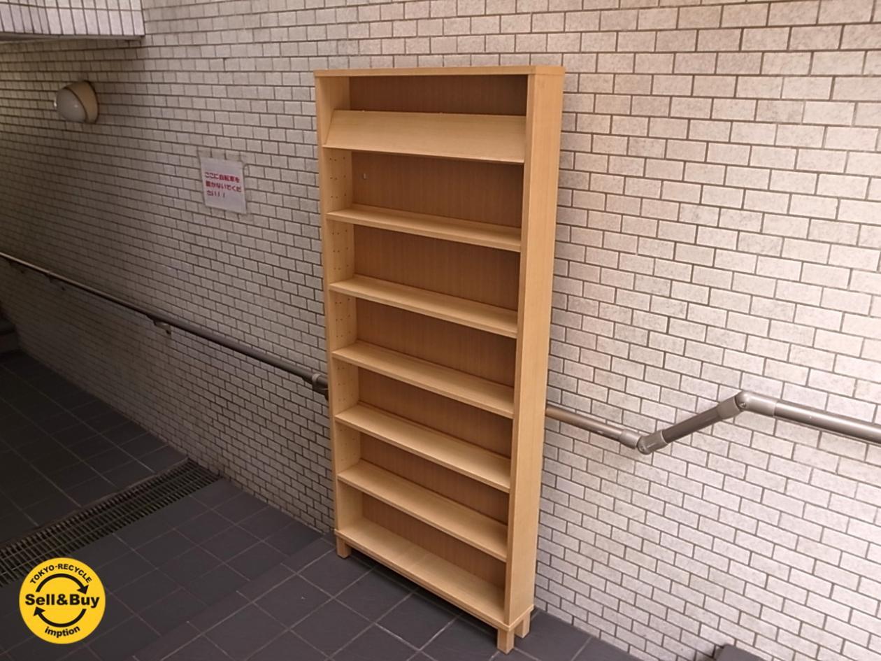 無印良品 / MUJI タモ材 『 組み合わせて使える木製収納 』ミドルタイプ 奥行14 収納 本棚 キャビネット ブックシェルフ ■