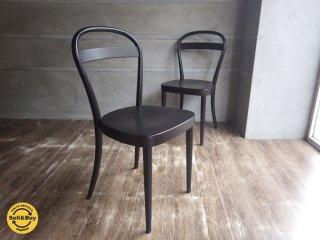 無印良品 MUJI / THONET No.13 トーネット 13 チェア 椅子 2脚 セット  ♪
