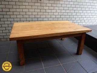 オールドメゾン オールドチーク無垢材 ローテーブル Old Maison ■