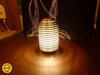 yamagiwa ヤマギワ saturno サツールノ テーブルランプ 本澤和雄 デザイン テーブルランプ s2978 照明 Aureola ドイツ ■