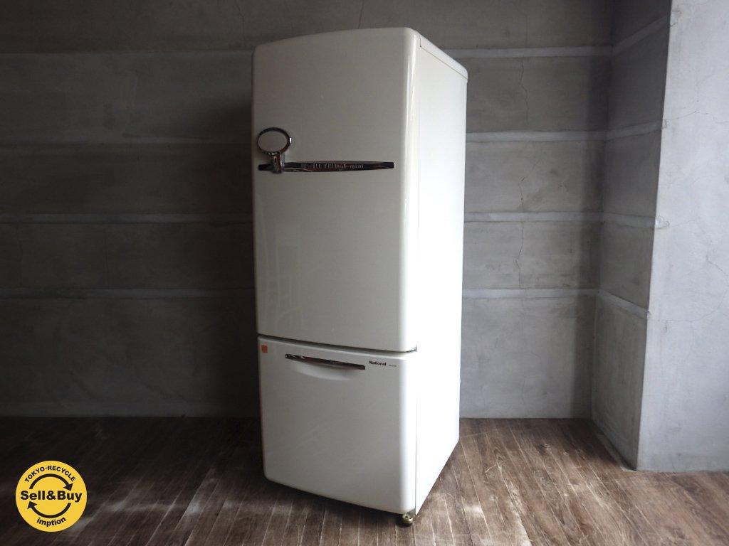 ナショナル National / WiLL ウィル 冷蔵庫 162L 2005年製 デザイン家電 ♪