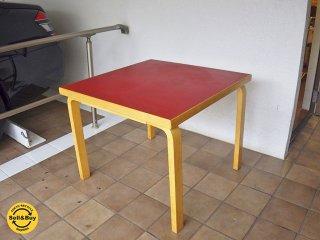 artek アルテック カフェテーブル  リノリウム レッド ビンテージ ◇