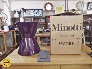 Minotti / ミノッティ CESAR mod.B  サイドテーブル / コーヒーテーブル パープル ◇