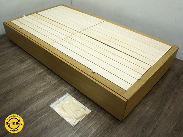 MUJI 無印良品 オーク材 収納ベッドフレーム シングルサイズ B ○