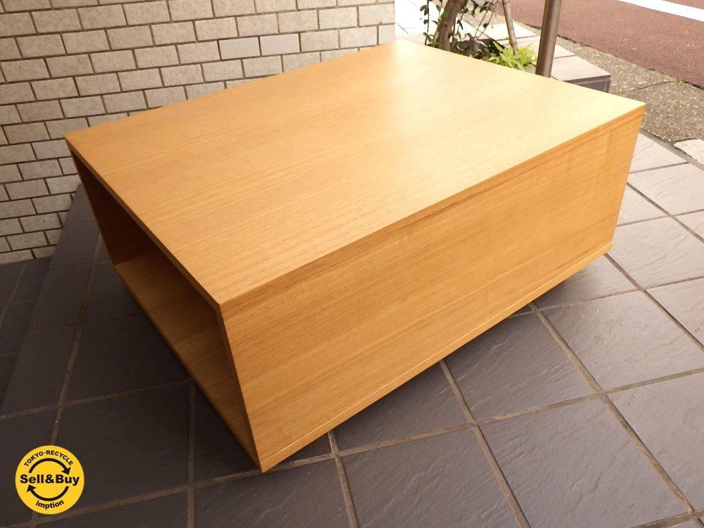 MUJI 無印良品 ユニット ソファ BOX ボックス テーブル タモ材 サイドテーブル ■