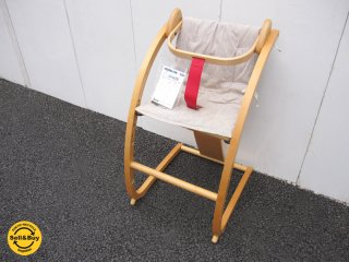 Shin / シン 佐々木敏光デザイン 『 e-chair / イーチェア 』 フルセット ( 取説・ベビーガード&ベルト・サイドガード・専用クッション・調節レンチ・スペアボルト付き ) ★