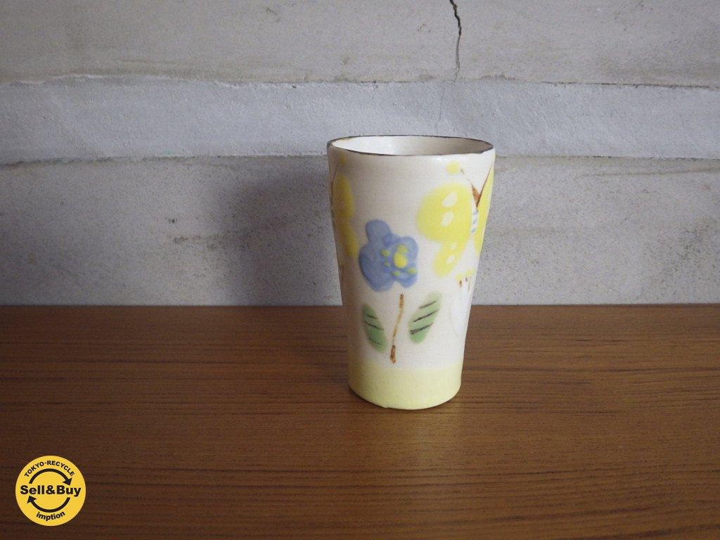 石木文 ISHIKI FUMI  蝶々花柄 青色 x 黄色 湯呑み ♪