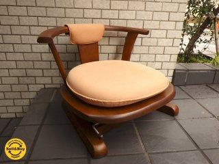 karimoku カリモク 低座椅子 回転チェア クッション付 ■