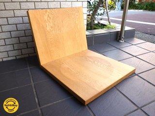 飛騨の家具 日進木工 KAKOMI カコミシリーズ 座椅子 NISSIN �■
