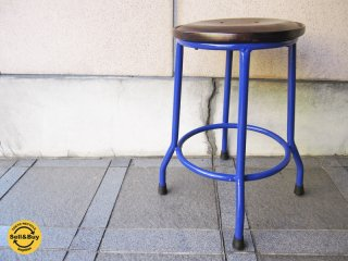 オールドメゾン / old maison 『 アイアンスツール 』 ★ 希少廃盤カラー ブルー