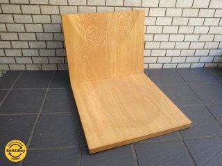 飛騨の家具 日進木工 KAKOMI カコミシリーズ 座椅子 NISSIN � ■
