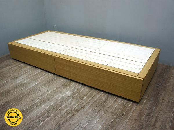 MUJI 無印良品 オーク材 収納ベッドフレーム スモールサイズ ( セミシングル ) ○