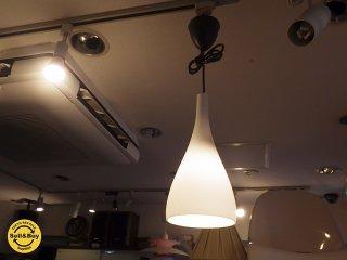 フランス SCR社 モダンデザイン ビンテージ フロストガラス ラッパ型 ペンダントライト 天井照明 ペンダントライト ◇